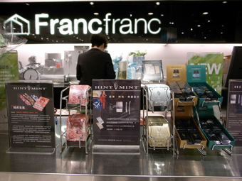 FrancFranc Display