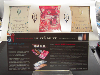 HINTMINT gift pack