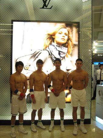 naked mens' model