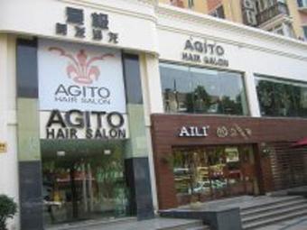 agito & HINTMINT