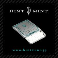ヒントミント 公式サイトへのリンク